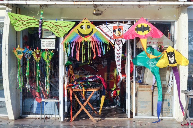 A kite store
