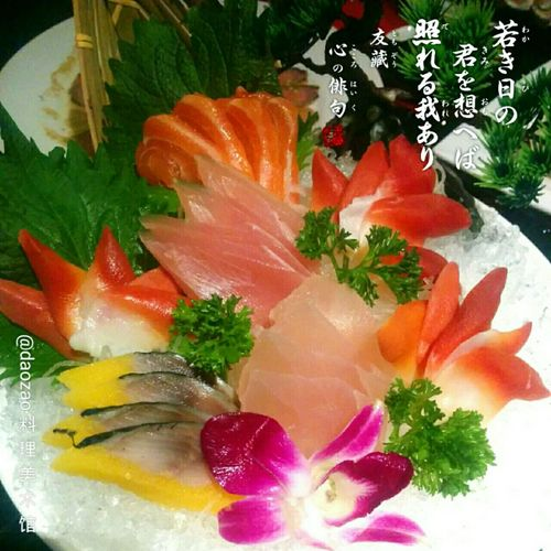 Delicious seafood in DAOZAO