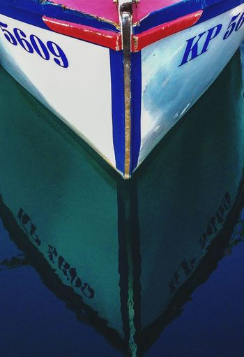 Sea old boat