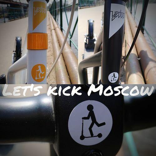 Наклейки от Сообщества городских самокатов гармонируют =) Footbike Yedoo Yedoo City Nature #photography наклейки Природа самокат Letskick покатушки