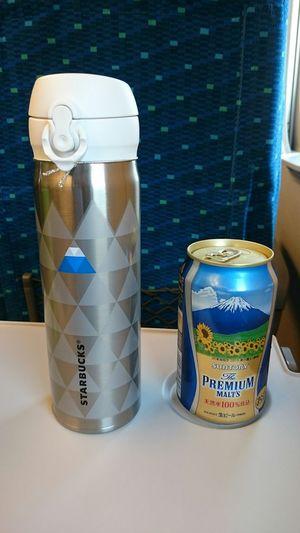 山梨、静岡限定富士山テルモスと東海限定富士山柄のプレミアムモルツ( ̄∀ ̄) Starbucks Japan Mt.Fuji Snapshot ~カメログまたここで~ Thermos My Bottle