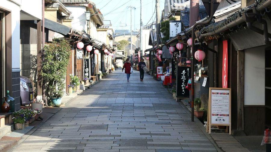 I Love My City Silent Street Japan