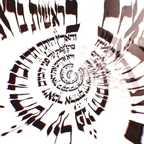 EyeEmNewHere Hebrew Hebrew Letters Torah Jewish Hebrew Calligraphy Bible