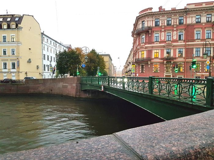 Fornarnyy Bridge, Moika River, St Petersburg Bridge Most Stpetersburg Saintpetersburg Russia Russian Moika River Building Buildings Architettura Architektur Arquitetura Arquitectura Санкт-Петербург Rainy River Old Buildings City Cityscape Residential Building Architecture Building Exterior Built Structure Old Town Arch Bridge