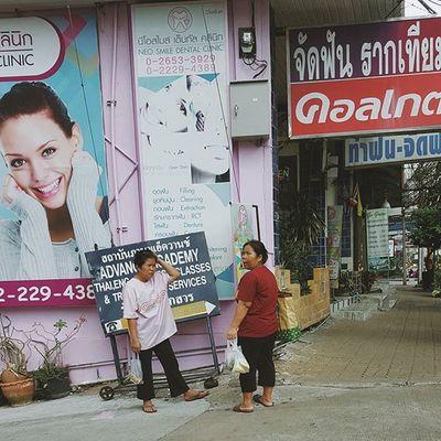 VSCO Colourful Vscothailand Vscobangkok Vscothai Explorebkk Seeninthecity Peoplewatching Adayinthailand Adayinbangkok Amazingthailand Bangkok Thailand Travel Travelshots Wanderlust