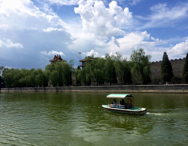 Urban oasis Clouds And Sky Park Boat China