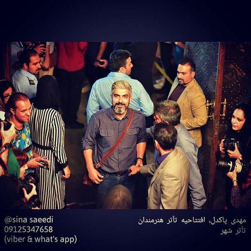 مهدی پاکدل، افتتاحیه تآتر هنرمندان تآتر شهر Mehdipakdel Teater تآترشهر مهدی_پاکدل Artist D750b Nikon