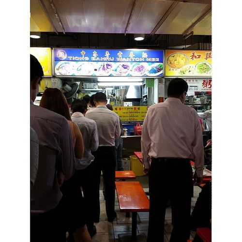 When we got time, we queue for our wanton mee.