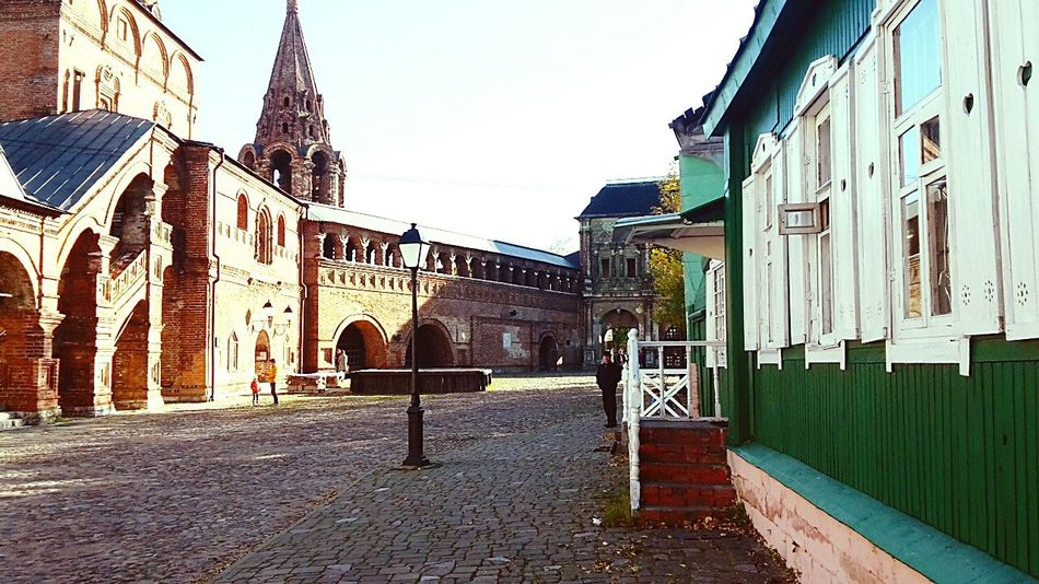 Russia City Capital Moscow Autumn Historical Center Krutizkoe Coaching Inn Walking Check This Out Old Building