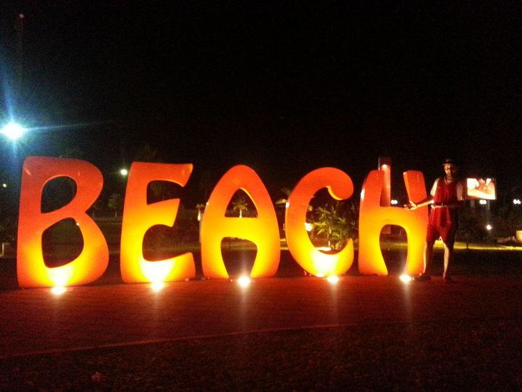 خُذ بيدي إلى مدينةٍ لا يَزورها الفراق..!! Alnakheel Beach Fanateer