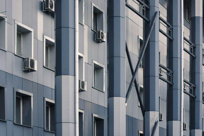 Columns Building Wall Windows Novosibirsk Novonikolayevsk Siberia Russia
