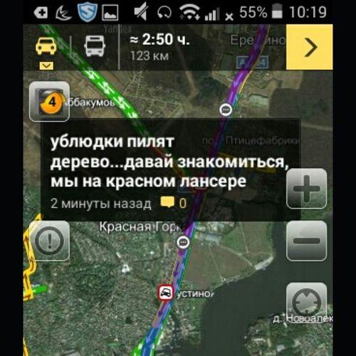YandexMaps Magn_ser ЯндексКарты приколы КрикДуши ЗнакомстваВПробках Улыбнуло SquareInstaPic РазговорыВПробках РазговорчикиВСтрою)))я