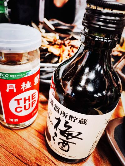 Taiwan Text Communication Food And Drink Western Script Refreshment Table Drink Container Still Life Close-up Bottle Indoors  Freshness Glass - Material No People Food Focus On Foreground Label Cola Tea