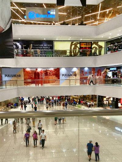 Manila Philippines Mall World