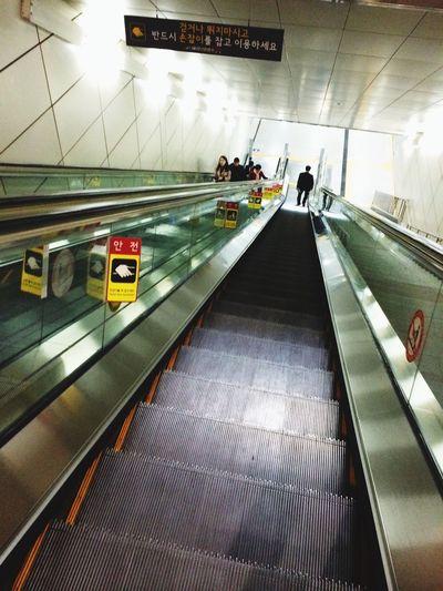 Subway Seoul Enjoying Life