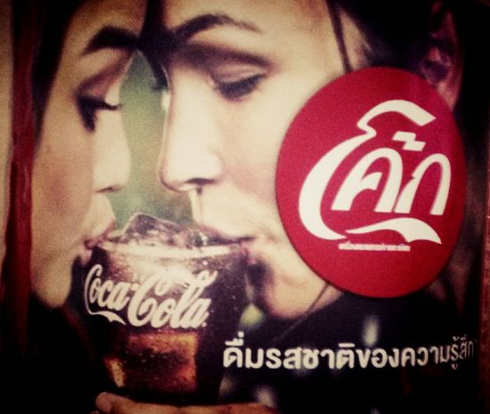 Coke Collection Coke Cocacola Cocacolazero