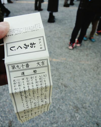 Holding City Human Body Part Real People Text Outdoors Human Hand People Men Day Adults Only Large Group Of People Close-up Adult Omikuji A Happy New Year Get Lucky 🙌✌👍🙆✔👌😇