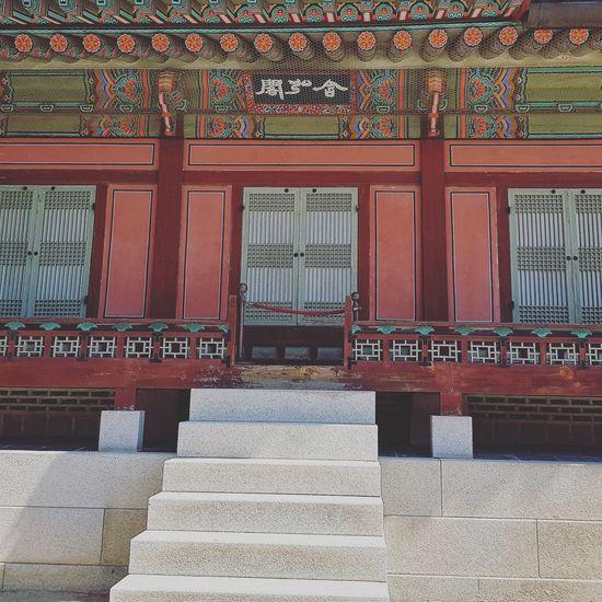 Gyeongbokgung Palace Gyeongbokgung Palace, Seoul Joseon Dynasty Seoul Architecture 1392 -1897 Five Centuries Palace Architecture Architecture Tripwithsonmay2017 Tripwithson2017 Seoul Southkorea