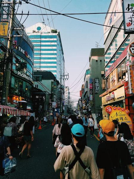 South Korea Korea Hongdae Street Trip Street