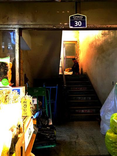 黙々と皮を剥き続けるおっちゃん 아저씨 アジョシ。この、地味ながら重要な仕事が、韓国の食文化を支えているのだ。 EyeEm Korea Korea Koreatown Herbal Medicine Market Streetphotography