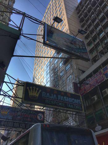 Signs in Hong Kong Low Angle View City Signs City Signs Urban Urbanphotography Hong Kong Walking The Streets Street