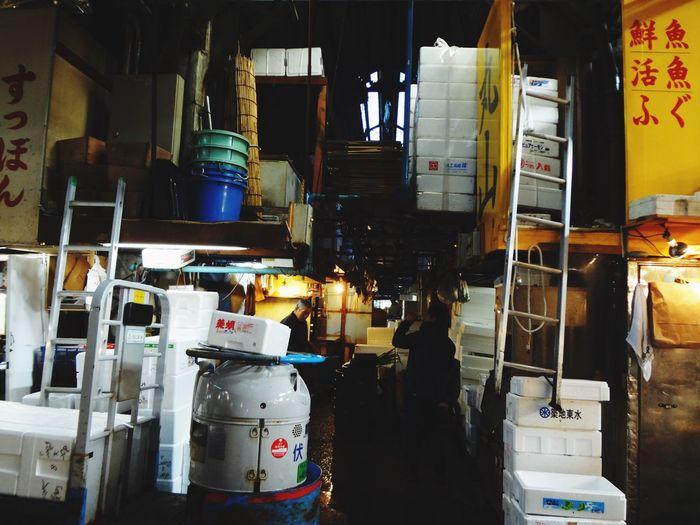 Eyeem Tokyo Meetup 11 Ladder Tsukiji Fish Market