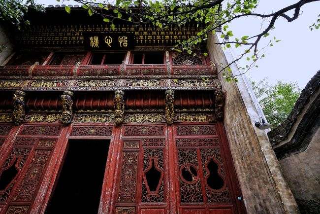 China Photos Traditional Wooden Structure Taking Photos Urban Village Travel Urban Life Urban Geometry Urban Architecture Low Angle View Light And Shadow Built StructureFull Frame Building Exterior Architecture No People Tree Day Outdoors Place Of Worship Sky Streamzoofamily Friends Streamzoofamily The Architect - 2017 EyeEm Awards