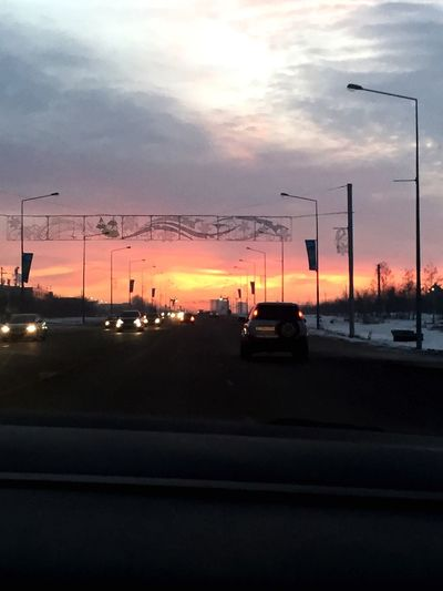 Good morning)