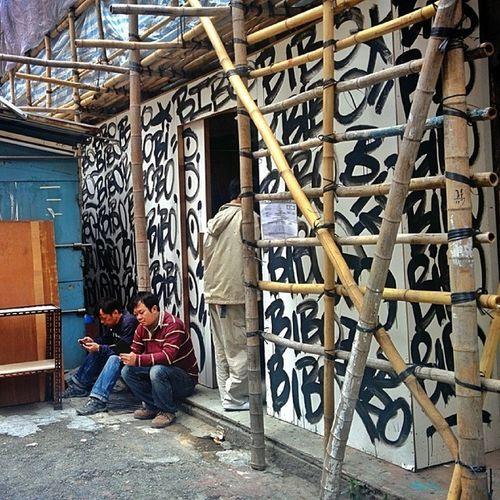 HongKong Streetart Bibohk