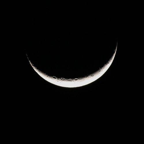 Mi luna.... la primera del año. Lalunadeale