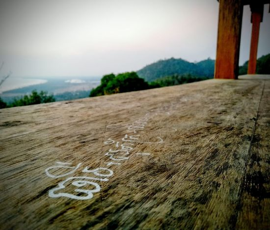 Landscape Tranquil Scene Nature Outdoors Travel Destinations Cambodia Cambodia Photos Beauty In Nature No People Sun Tree Sky Street Art/graf Mountain