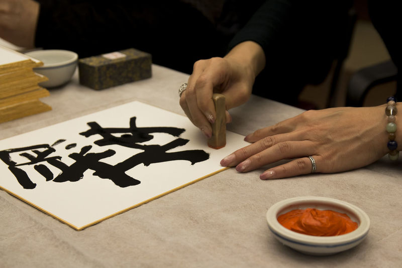 Calligraphy session