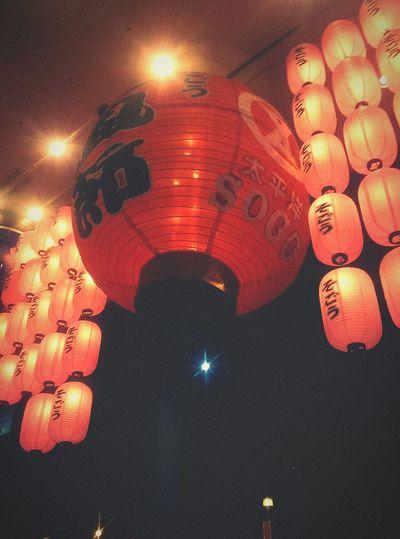 燈籠 Lanterns At 太平洋SOGO百貨