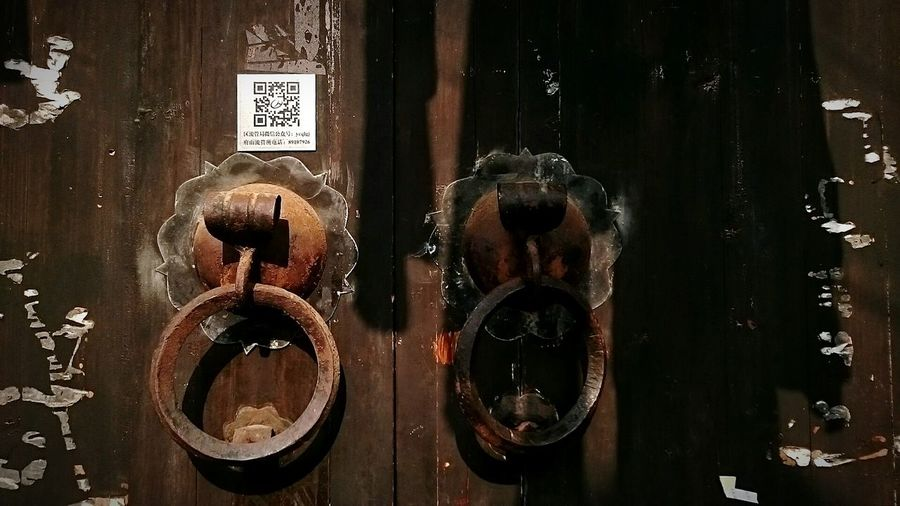 Old Street Winter Shaoxing 仓桥直街 绍兴 中国 New Code & Old Door