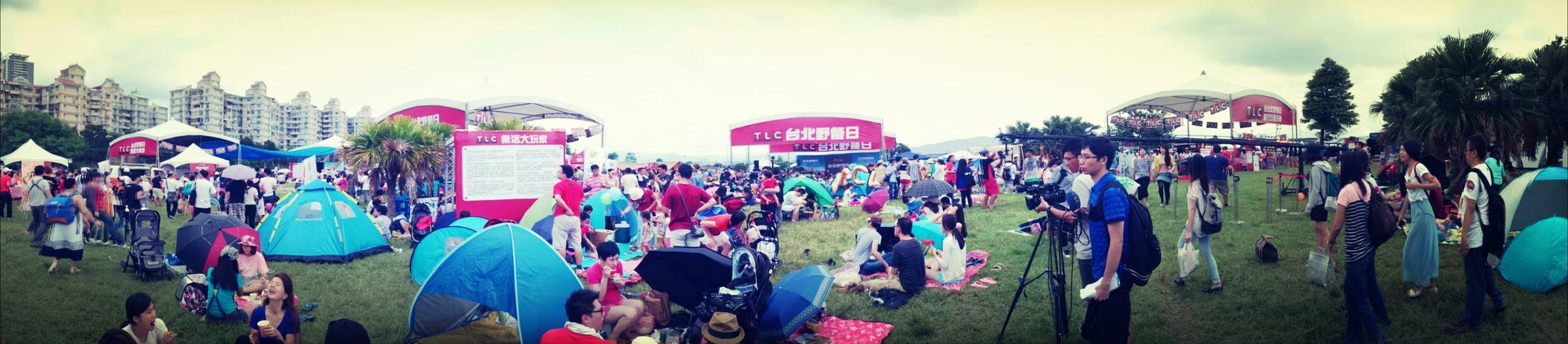 美堤河濱公園 TLC台北野餐日
