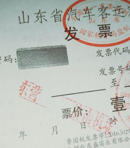 Paper Ink