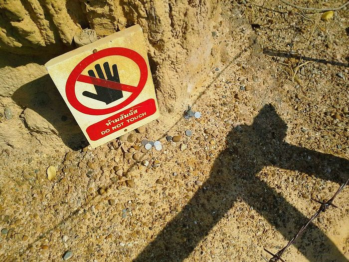 do not touch Coin Sign Symbol Light And Shadow Gravel Clay Cliffs Barbed Wire ผาช่อ Pha Chor Thailand