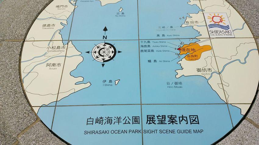 Compass! hehe.... Relaxing Sea Sunshine Holiday Hello World Seaside Japan Photography Wakayama,japan Ultimate Japan