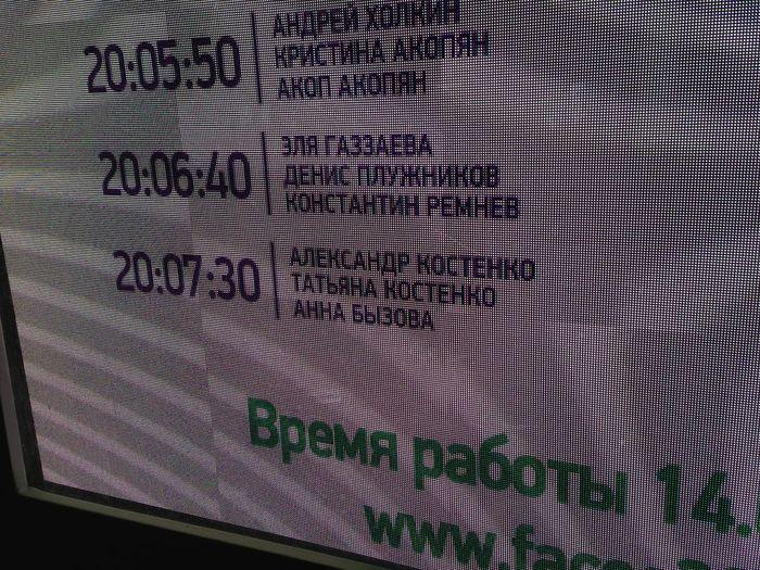 Скоро появимся на экране(Костенко)