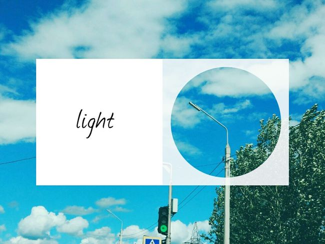 Cloud - Sky Blue Tree Russia Let's Go. Together. Buryatia, Russia, Ulan-Ude EyeEmNewHere Light Up Your Life