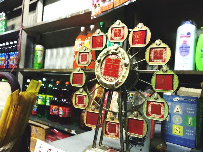 Oldschool Provision Shop Geylang Adventures