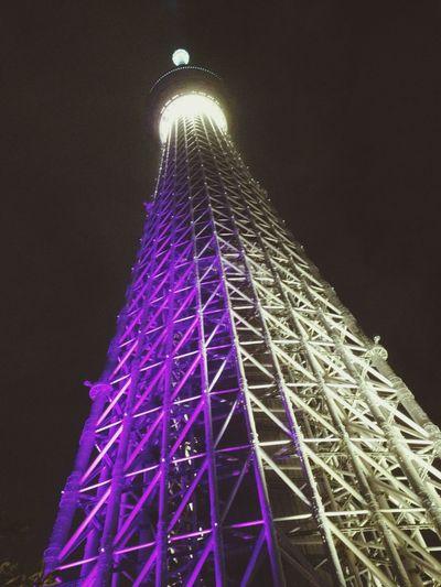 Japan Irontower Tokyo Tower