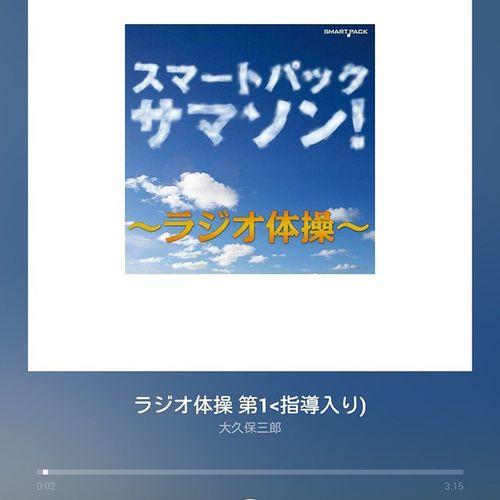 スッキリ!!!!!LINEミュージック大好きWWW スッキリ LINE ミュージック  ラジオ体操