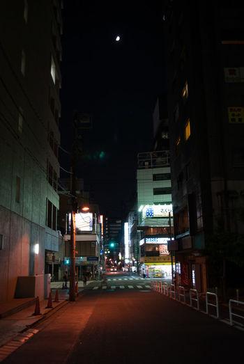 Suidobashi at
