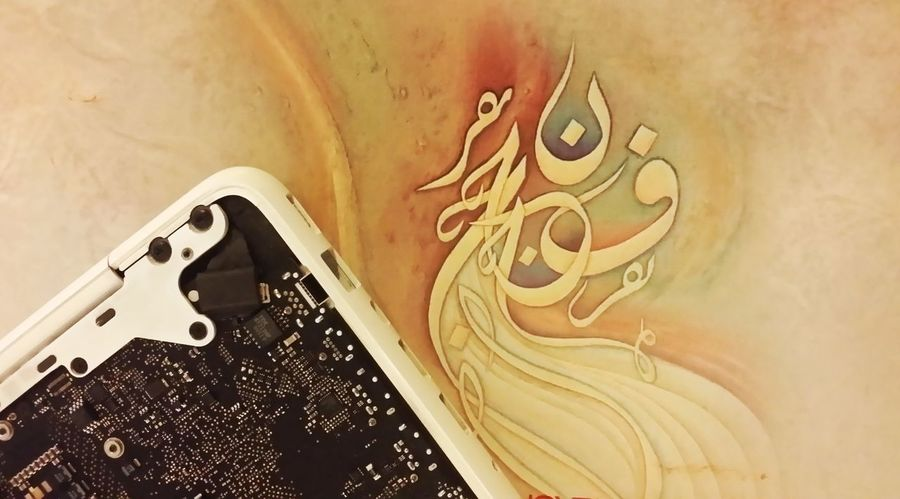 Close-up Paper No People Indoors  Day EyeEm New Here Calligraphy Random Random Photo Time Millenial Life Millenial Laptop Colours Technology Processor Multi Colored Multicolors  Arabic Calligraphy Arabic Style Arabic Handwriting خـط عـربـي Arabic Letters Minimalism Arabic Script