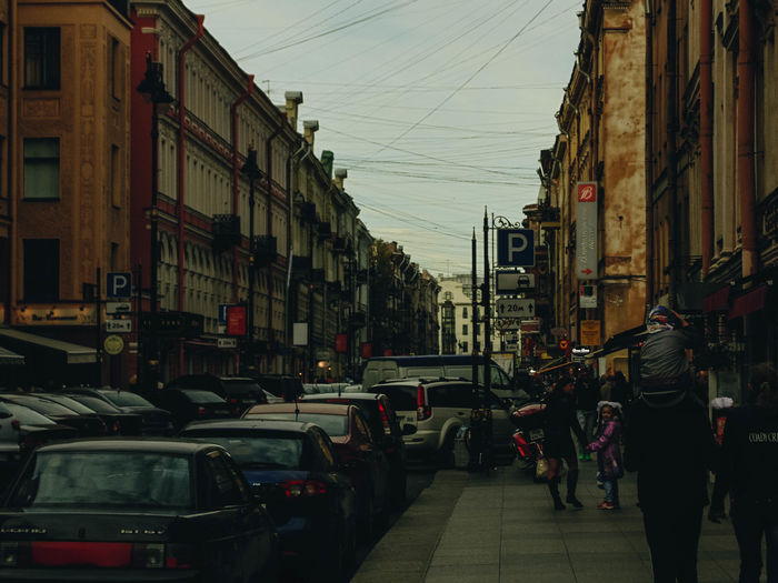 City Mode Of
