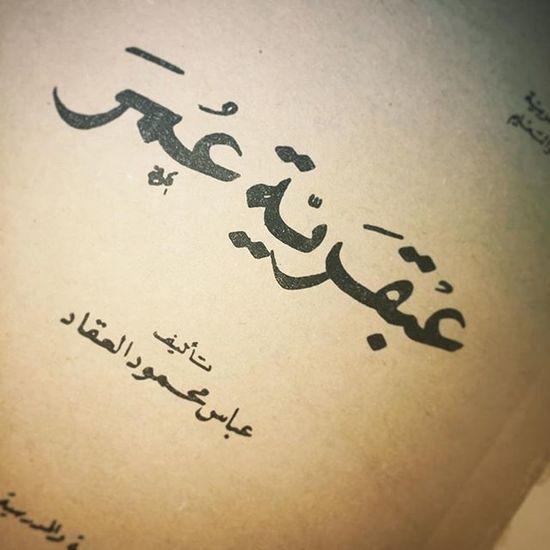 عبقرية عمر عمر_بن_الخطاب شخصية رائعة صورة Arwa Arwa_barnawi Photo Pic صوري صورة_اليوم