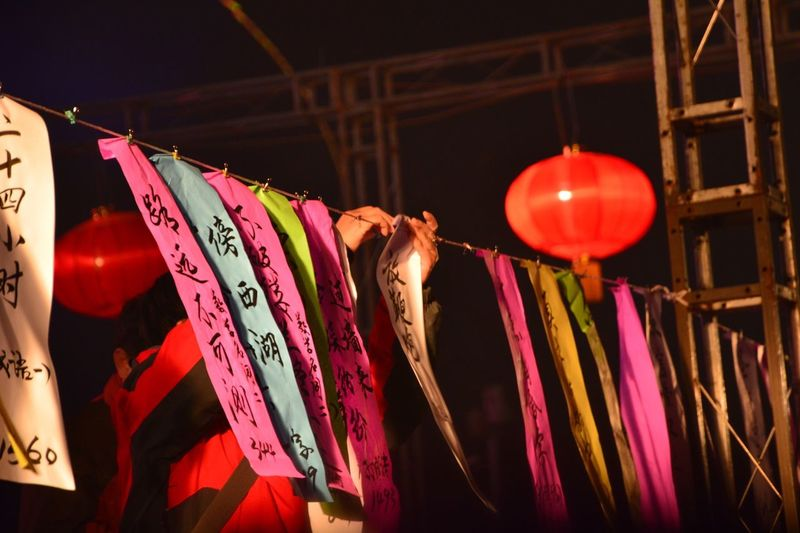 Lantern Riddle Chinese Festivals Fastival Of Lanterns Lanternfestival Lantern Chinese Red Night View Happy New Year