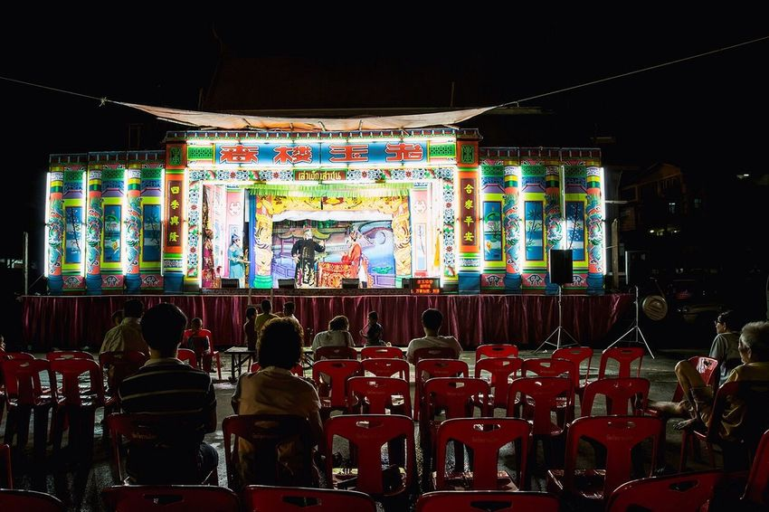 Cinema In Your Life Chinese Opera