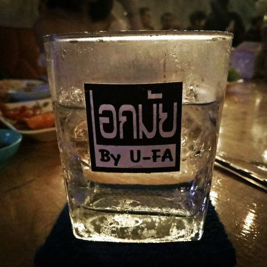 Text Drink Close-up Drinking Glass Indoors  Communication No People Day Freshness